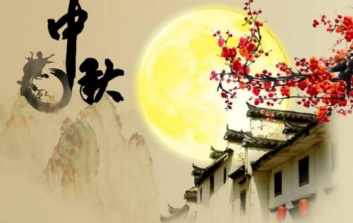 上海潭兴企业2019年中秋节放假安排